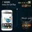 Moto G4 Plus ฟิล์มกระจกนิรภัยป้องกันหน้าจอ 9H Tempered Glass 2.5D (ขอบโค้งมน) thumbnail 1