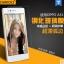 สำหรับ OPPO Neo 5S ฟิล์มกระจกนิรภัยป้องกันหน้าจอ 9H Tempered Glass 2.5D (ขอบโค้งมน) HD Anti-fingerprint ราคาถูก thumbnail 1