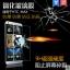 สำหรับ HTC one max ฟิล์มกระจกนิรภัยป้องกันหน้าจอ 9H Tempered Glass 2.5D (ขอบโค้งมน) HD Anti-fingerprint thumbnail 2