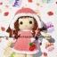 ตุ๊กตาถักไหมพรม คนชุดขนแกะ thumbnail 1
