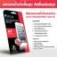 โฟกัสฟิล์มลดรอยนิ้วมือแบบด้าน iPhone 5 ฟีล์มกันรอย ราคาถูก thumbnail 1