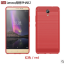 เคส Lenovo Phab 2 พลาสติก TPU สีพื้นสวยงามมาก ราคาถูก thumbnail 4