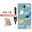 เคส Samsung Note 4 ซิลิโคน soft case สกรีนลายการ์ตูนพร้อมแหวนและสายคล้อง (รูปแบบแล้วแต่ร้านจีนแถมมา) น่ารักมาก ราคาถูก thumbnail 6