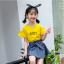 เสื้อ+กระโปรง สีเหลือง แพ็ค 5 ชุด ไซส์ 110-120-130-140-150 (เลือกไซส์ได้) thumbnail 1