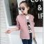 เสื้อแจ็คเก็ตสีชมพู [size 5y-6y-7y-8y-9y-10y] thumbnail 2