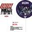 พัดกลม PVC iKON thumbnail 1