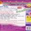 แผนการจัดการเรียนรู้หลักสูตรใหม่ 2551 คณิตศาสตร์ ป.4 Backward Design thumbnail 1