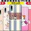 เคส Huawei P20 ซิลิโคนแบบนิ่มขอบดำทึบ สกรีนลายการ์ตูน ราคาถูก thumbnail 1