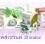 ชุดครีม Shinete BabyFace 4 ชิ้น (แท้)