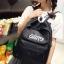 กระเป๋า #GOT7 สีดำ thumbnail 1