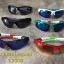 แว่นตา LEOPARD SMOKE-BU LENS (Q558A20M) thumbnail 1