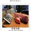 เคส Xiaomi Redmi 5A ซิลิโคนสกรีนลายการ์ตูนพร้อมที่ตั้งและที่เก็บสายในตัวคุ้มค่ามากๆ ราคาถูก (ไม่รวมสายคล้อง) thumbnail 3