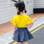 เสื้อ+กระโปรง สีเหลือง แพ็ค 5 ชุด ไซส์ 110-120-130-140-150 (เลือกไซส์ได้) thumbnail 3