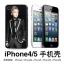 EXO เคส EXO XIUMIN iPhone4/4s/5/5s thumbnail 1
