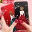 เคส OPPO A83 รุ่น Princess (ไม่รวมแหวน) thumbnail 1