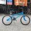 จักรยาน BMX WCI RODER โรเดอร์ (พร้อมพักเท้า) thumbnail 9