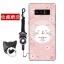 เคส Samsung Note 8 ซิลิโคน soft case สกรีนลายการ์ตูนพร้อมแหวนและสายคล้อง (รูปแบบแล้วแต่ร้านจีนแถมมา) น่ารักมาก ราคาถูก thumbnail 15