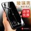 เคส Huawei Nova 3i เคสขอบซิลิโคน ลายกราฟฟิกเท่ๆ มีแผ่นฟิล์มกระจกที่หลังเคส ทำให้เคสเงาๆ สวยๆ thumbnail 7