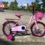 จักรยานเด็ก MAXI รุ่น MELODYME ล้อ 16 นิ้ว thumbnail 1