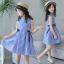 ชุดกระโปรง สีน้ำเงิน แพ็ค 6 ชุด ไซส์ 110-120-130-140-150-160 thumbnail 3