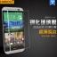 สำหรับ HTC One M9 ฟิล์มกระจกนิรภัยป้องกันหน้าจอ 9H Tempered Glass 2.5D (ขอบโค้งมน) HD Anti-fingerprint thumbnail 1