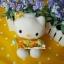 เซ็ตคู่ 2 ชิ้น เฮลโหลคิตตี้&แดเนียล Mcdonald's Hello Kitty & Dear Daniel Chinese Costume ( wisdom of Love 1999) thumbnail 4