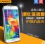 สำหรับ SAMSUNG GALAXY S5 ฟิล์มกระจกนิรภัยป้องกันหน้าจอ 9H Tempered Glass 2.5D (ขอบโค้งมน) HD Anti-fingerprint thumbnail 1