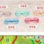 แว่นตาไม่มีเลนส์ พร้อมกล่องเก็บแว่น แพ็ค 2 ชิ้น [สี ฟ้า-เหลือง] thumbnail 2