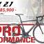 จักรยานเสือหมอบ Fuji SL 2.1 Road Bike - 2017 ,Uci approved frames thumbnail 2