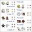 ขาย Line Sticker ลิขสิทธิ์แท้จากญี่ปุ่นโดย Takara-Tomy สำหรับแปะ iPad iPhone มือถือ Android เพื่อตกแต่งบ่งบอกความเป็นไลน์ในตัวคุณ ! thumbnail 7