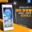 สำหรับ VIVO Y15 ฟิล์มกระจกนิรภัยป้องกันหน้าจอ 9H Tempered Glass 2.5D (ขอบโค้งมน) HD Anti-fingerprint thumbnail 1