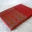 ผ้าไหมลายโบราณ thumbnail 2