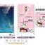 Huawei GR5 (2017) ฟิล์มกระจกนิรภัยด้านหน้า ลายการ์ตูน / สติ๊กเกอร์ฟิล์มด้านหลัง ราคาถูก (ไม่รวมแหวน) thumbnail 13