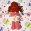ตุ๊กตาถักไหมพรม คนชุดขนแกะ thumbnail 3