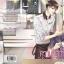 Oh my love กานต์ที่รัก เเต่ง minemomo thumbnail 4