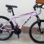 จักรยานเสือภูเขา FAST S 1.1 เฟรม HITEN 21 สปีด Shimano thumbnail 24