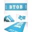 ผ้าเชียร์ BTOB OFFICIAL SLOGAN Ver.2 (สีฟ้า) thumbnail 2