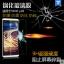 สำหรับ VIVO Y28 ฟิล์มกระจกนิรภัยป้องกันหน้าจอ 9H Tempered Glass 2.5D (ขอบโค้งมน) HD Anti-fingerprint thumbnail 2