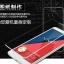 สำหรับ VIVO XPLAY 3S ฟิล์มกระจกนิรภัยป้องกันหน้าจอ 9H Tempered Glass 2.5D (ขอบโค้งมน) HD Anti-fingerprint thumbnail 4