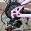จักรยานเสือภูเขา FAST S 1.1 เฟรม HITEN 21 สปีด Shimano thumbnail 23