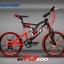 จักรยานเสือเด็ก Panther PCX-500 เฟรมเหล็ก 6 สปีดล้อ20 นิ้ว thumbnail 2