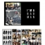 [OFFICIAL GOODS] BAP Recording Take 4 DVD thumbnail 2