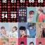 เคสมือถือ EXO (เลือกลาย+รุ่นได้) พร้อมกล่องเหล้กใส่เคส thumbnail 3