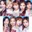 Photobook Chinese TWICE - What is Love thumbnail 7
