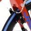 จักรยานมินิคาร์บอน JAVA FRECCIA-451-APEX thumbnail 6