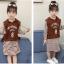 เสื้อกั๊ก+เสื้อตัวใน สีน้ำตาล แพ็ค 5 ชุด ไซส์ 120-130-140-150-160 (เลือกไซส์ได้) thumbnail 5