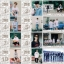 ปฏิทิน WANNA ONE 2018 thumbnail 9