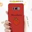เคส Samsung S8 Plus พลาสติกลายการ์ตูนน่ารักมากๆ พร้อมสายคล้องเข้ากัน ราคาถูก thumbnail 3