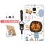 เคส Samsung Note 4 ซิลิโคน soft case สกรีนลายการ์ตูนพร้อมแหวนและสายคล้อง (รูปแบบแล้วแต่ร้านจีนแถมมา) น่ารักมาก ราคาถูก thumbnail 5