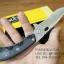 มีดพับ Buck Open Season Folding Skinner Knife™ - Model #0546BKS-B (ของแท้ 100%) thumbnail 10